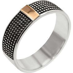 Акция на Кольцо из серебра, размер 17.5 (223444) от Allo UA