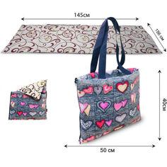 Туристический коврик - сумка трансформер Coverbag XL сердца от Allo UA