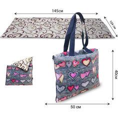 Туристический коврик - сумка трансформер Coverbag L сердца от Allo UA
