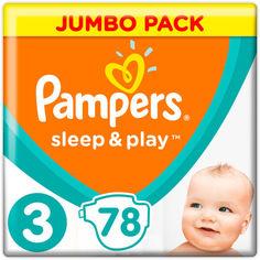 Акция на Подгузники Pampers Sleep & Play размер 3 (Midi) 6-10 кг, 78 шт (8001090669094) от Allo UA