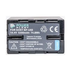 Акция на PowerPlant Sony BP-U60 5200mAh DV00DV1352 от Allo UA
