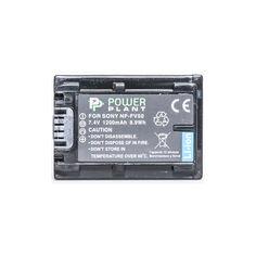 Акция на PowerPlant Sony NP-FV50 1200mAh DV00DV1273 от Allo UA