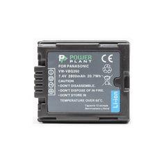 Акция на PowerPlant Panasonic VW-VBG260 Chip 2800mAh DV00DV1276 от Allo UA