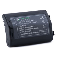 Акция на PowerPlant Nikon EN-EL4 2600mAh DV00DV1039 от Allo UA