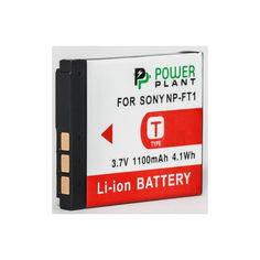 Акция на PowerPlant Sony NP-FT1 1100mAh DV00DV1020 от Allo UA
