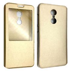 Акция на Чехол-книжка DK-Case на силиконе для Xiaomi Redmi 5 (gold) от Allo UA