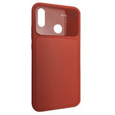 Акция на Чехол-накладка DK-Case силикон стекло Totu Arte для Huawei P20 Lite (red) от Allo UA