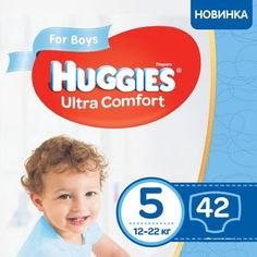 Акция на Подгузники Huggies Ultra Comfort 5 (12-22 kg) Jumbo 42 Boy (5029053565408) от Allo UA