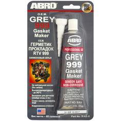 Герметик двигателя ABRO серый силиконовый 85 г (9-AB) от Allo UA