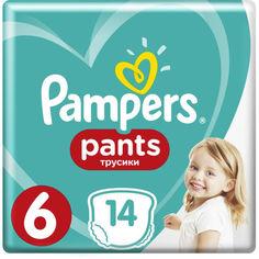 Акция на Подгузники-трусики Pampers Pants размер 6 (Extra Large) 15+ кг, 14 шт (8001090414359) от Allo UA