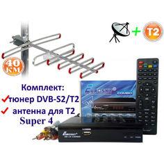 Акция на Комплект DVB-S2/T2 Комбинированный тюнер Eurosky ES-19 Combo + антенна для Т2 внешняя SUPER 4 (40 км) от Allo UA