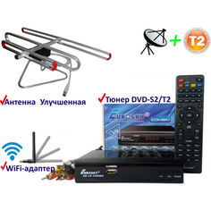Акция на Комплект DVB-S2/T2 Комбинированный тюнер Eurosky ES-19 Combo + антенна для Т2 комнатная Улучшенная+Wifi- адаптер от Allo UA