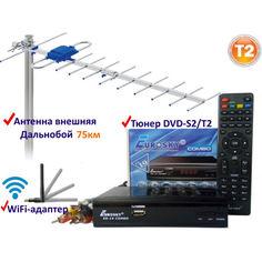 Акция на Комплект DVB-S2/T2 Комбинированный тюнер Eurosky ES-19 Combo + Внешняя ТВ антенна для Т2 Terestrial Дальнобой 75 км + WiFi-адаптер от Allo UA