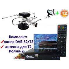 Акция на Комплект DVB-S2/T2 Комбинированный тюнер Eurosky ES-19 Combo + антенна для Т2 комнатная Волна-2 от Allo UA