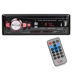 Акция на Многофункциональная 1DIN магнитола HEVXM HE 20189 автомобильная мощность 50х4 SD card MP3/FM/USB пульт ДУ от Allo UA
