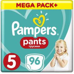 Акция на Подгузники - трусики Pampers Pants размер 5 (Junior) 12-17 кг, 96 шт (4015400697541) от Allo UA