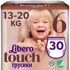 Акция на Подгузники - трусики детские Libero Touch Pants 6 (30) (7322541092201) от Allo UA