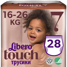 Акция на Подгузники - трусики детские Libero Touch Pants 7 (28) (7322541092386) от Allo UA