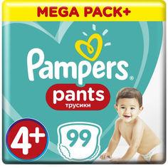 Трусики Pampers Pants размер 4+ (Maxi) 9-15 кг, 99 шт от Allo UA