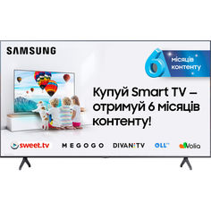 "Акция на 75"" Samsung UE75TU7100UXUA Smart TV Black от Allo UA"