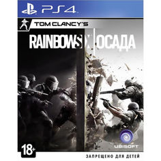 Акция на Диск с игрой Tom Clancy's Rainbow Six: Осада [PS4, Rus] от Allo UA