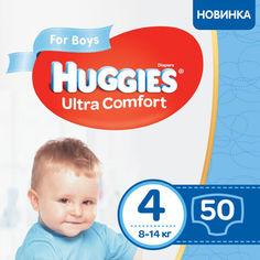 Подгузники Huggies Ultra Comfort 4 (7-16 kg) Jumbo 50 Boy (5029053565385) от Allo UA