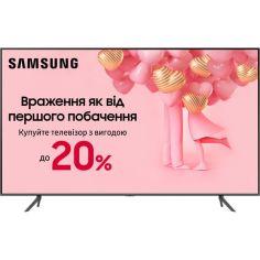 """Акция на 85"""" Samsung QE85Q70TAUXUA Smart TV Black от Allo UA"""