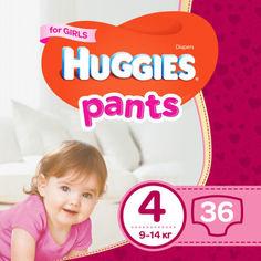 Подгузники-трусики Huggies Pant 4 (9-14 kg) Jumbo 36 Girl (5029053564258) от Allo UA