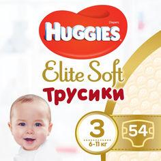 Подгузники-трусики Huggies Pants 3 Mega Elite Soft 54 (5029053546995) от Allo UA