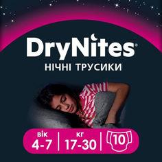 Подгузники Huggies DryNites 4-7 yrs Conv Girl 10 Stomp (5029053527581) от Allo UA