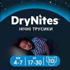 Подгузники Huggies DryNites 4-7 yrs Conv Boy 10 Stomp (5029053527574) от Allo UA