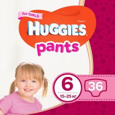 Подгузники-трусики Huggies Pant 6 (15-25 kg) Mega 36 Girl (5029053564050) от Allo UA