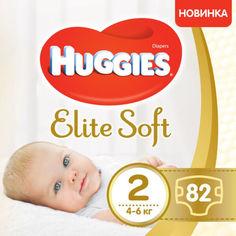 Подгузники Huggies Elite Soft 2 Mega 82 (5029053547985) от Allo UA