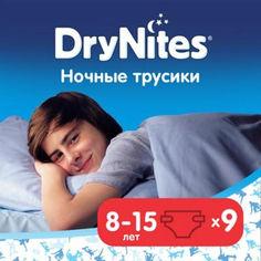 Подгузники Huggies DryNites 8-15 yrs Conv Boy 9*3 Stomp (5029053527598) от Allo UA
