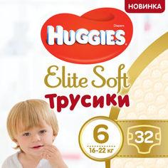 Акция на Подгузники-трусики Huggies Pants 6 Mega Elite Soft 32 (5029053548364) от Allo UA