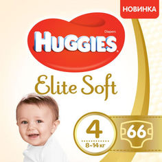 Подгузники Huggies Elite Soft 4 Mega 66 (5029053545301) от Allo UA