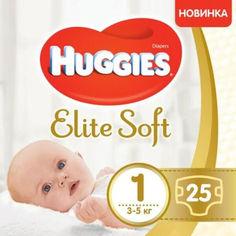Подгузники Huggies Elite Soft 1 (3-5 кг), 25 шт (5029053547923) от Allo UA