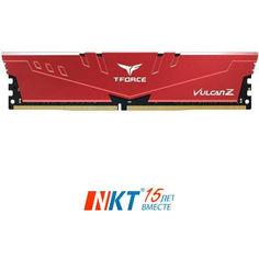 DDR4 8GB/2666 Team T-Force Vulcan Z Red (TLZRD48G2666HC18H01) от Allo UA