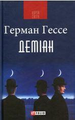 Акция на Деміан (КС) от Book24