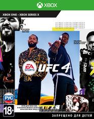 Акция на Игра UFC 4 для Xbox One (Blu-ray диск, Russian subtitles) от Rozetka