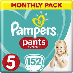 Акция на Подгузники - трусики Pampers Pants размер 5 (Junior) 12-17 кг, 152 шт (8001090808004) от Allo UA