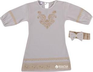 Акция на Крестильная рубашка + повязка BetiS 27080726 Волшебство д.р. 68 см Молочная (2916870146053) от Rozetka