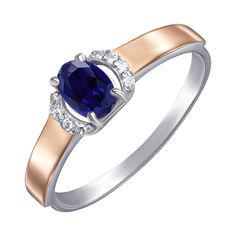 Серебряное кольцо с золотой накладкой, гидротермальным сапфиром и фианитами 000133411 16 размера от Zlato