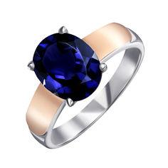 Серебряное кольцо с золотыми накладками и гидротермальным сапфиром 000138406 16.5 размера от Zlato