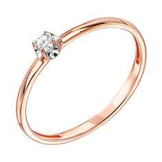 Золотое кольцо в комбинированном цвете с бриллиантом 000137728 17.5 размера от Zlato