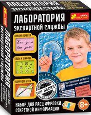 Акция на Научная игра Лаборатория экспертной службы от Book24