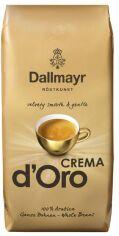 Акция на Кофе в зернах Dallmayr Crema d'Oro 1 кг (4008167152729) от Rozetka