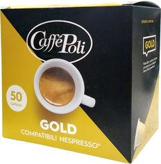 Акция на Кофе в капсулах Caffe Poli Gold 5.2 г х 50 шт (8019650003530) от Rozetka