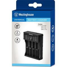 Акция на Универсальное, интеллектуальное зарядное устройство-POWERBANK для 1-4 -х аккумуляторов (1.2V, 3.2V, 3.7V, 3.85V разных типоразмеров) (889554004821) от Allo UA
