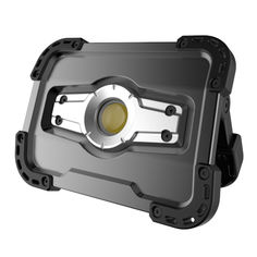 Акция на Прожектор G.I.KRAFT светодиодный аккумуляторный 10W с POWERBANK 5000 mAh (выход USB 5V), IP65 FL-1002W от Rozetka